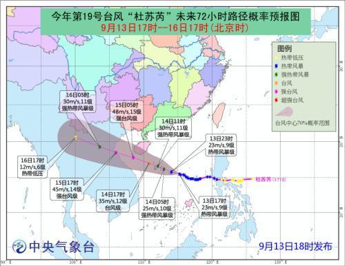 最新天兔台风路径图_11号台风夏浪路径图图片展示_11号台风夏浪路径图相关图片下载