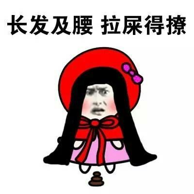 表情 QQ群聊天西瓜太郎斗圖表情包帶著西瓜皮的蘑菇頭 符號大全 表情