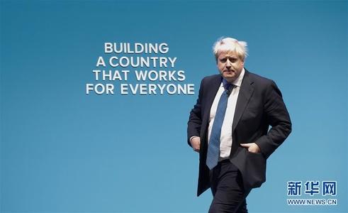 英国执政党保守党党首竞选候选人出炉