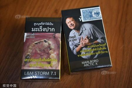 泰国开始使用新版香烟包装 系亚洲首个引入标准化烟草包装的国家