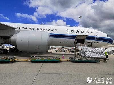 南航全货机携41.2吨防疫物资由悉尼驰援武汉