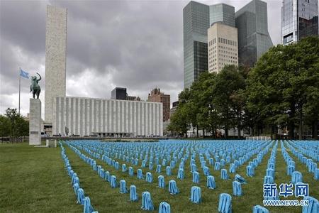联合国摆数千书包纪念冲突地区丧生的儿童