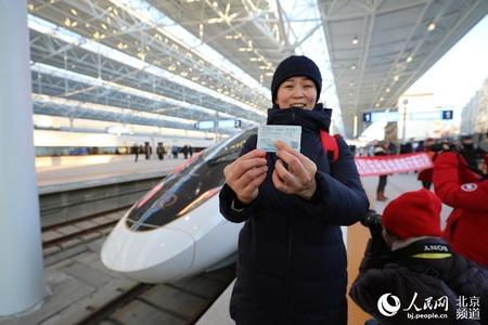 京张高铁正式开通运营 将服务2022北京冬奥会