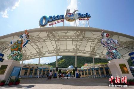 受暴力事件影响 香港海洋公园游客寥寥