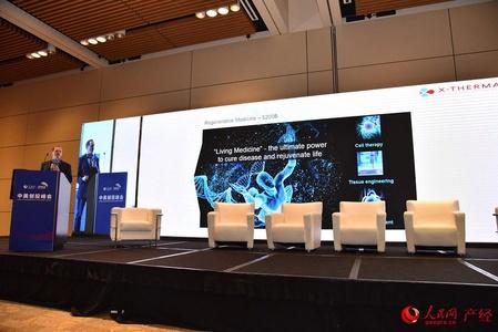 高清:中美创投峰会举行 中美近40个创新项目现场路演