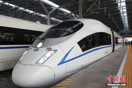 宁夏首条高铁正式开通运行