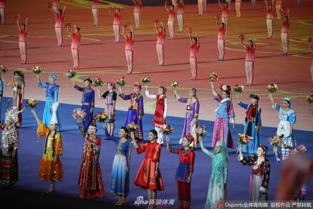 第十一届少数民族传统体育运动会开幕式