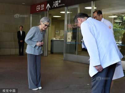 日本84岁上皇后美智子出院 向医护人员致谢