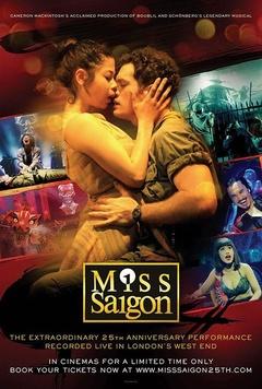 《西贡小姐》二十五周年表演