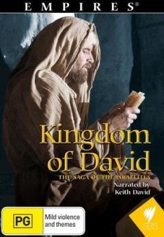 大卫王国:以色列人的传奇