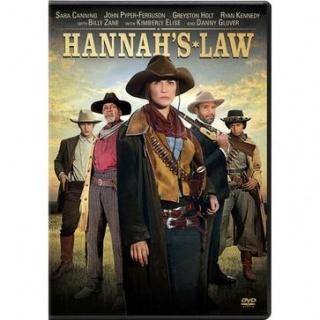 汉娜的法律
