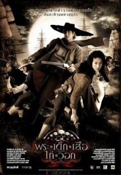 五杰(2006)