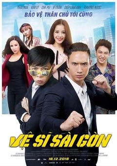 西贡卫士电影在线播放