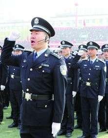 警察的誓言