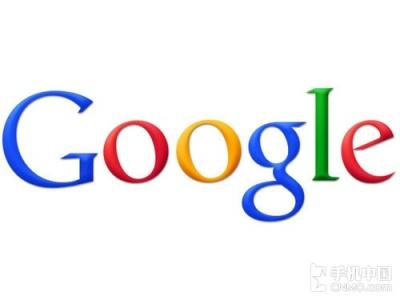 如何利用谷歌搜索文档资料