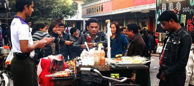 华丰美食广场的美食一般多少钱?