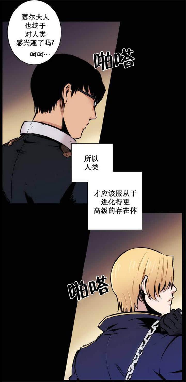 斗罗陆地漫画免费下拉式酷漫屋
