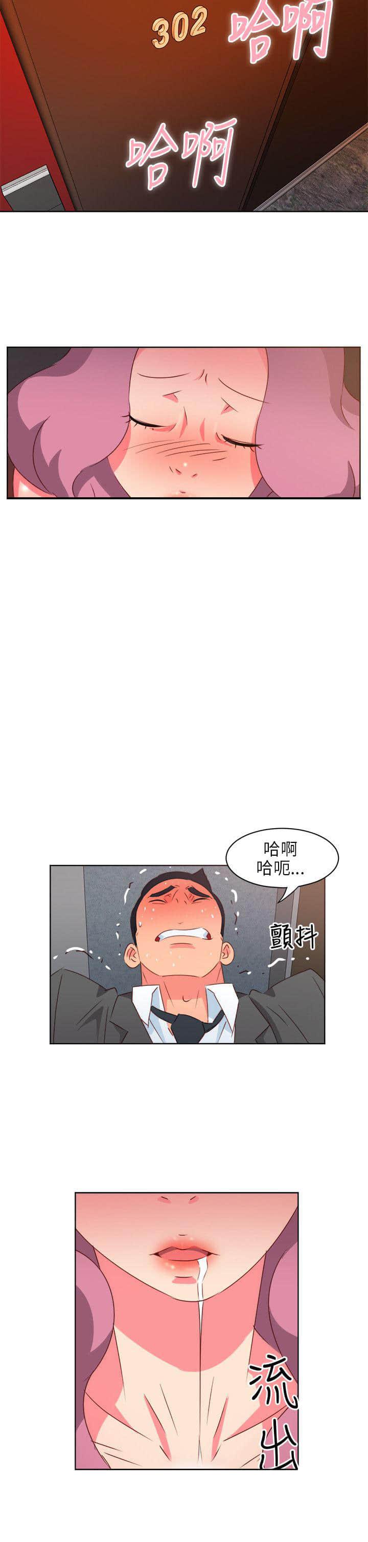 甜美的咬痕免费阅读漫画57话