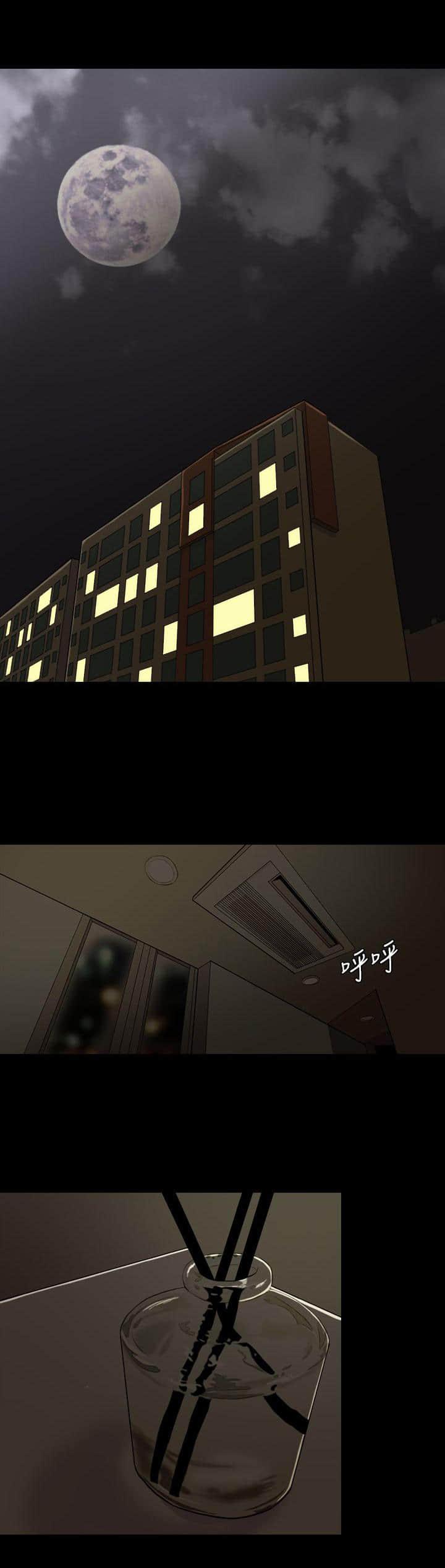 xxmanhua-xxmanhua漫画完结版直接观看
