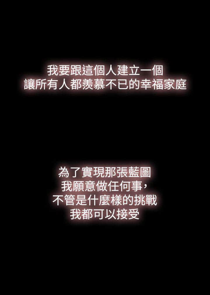 重生漫画之神21张-2021更新全话集