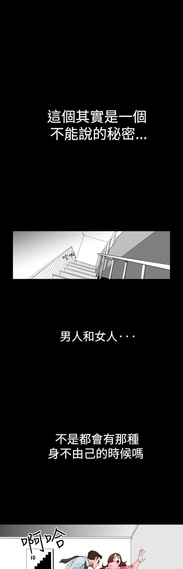 海贼王712漫画-海贼王712漫画漫画完整全文免费阅读【已完结】