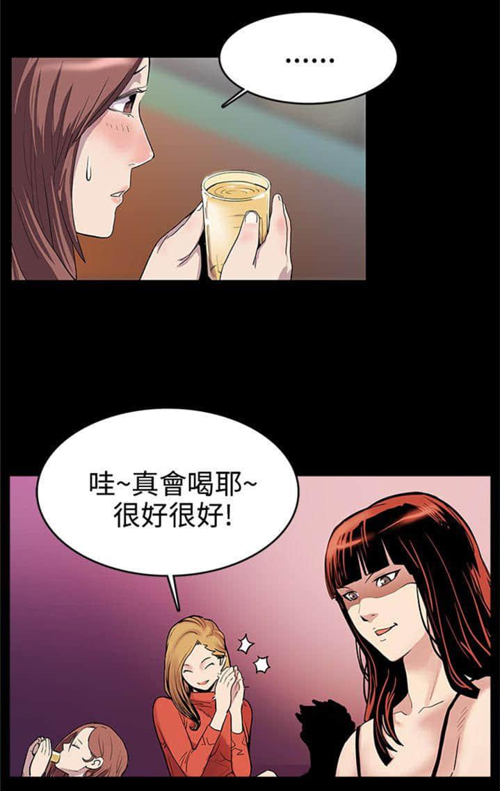 天官赐福漫画第41章
