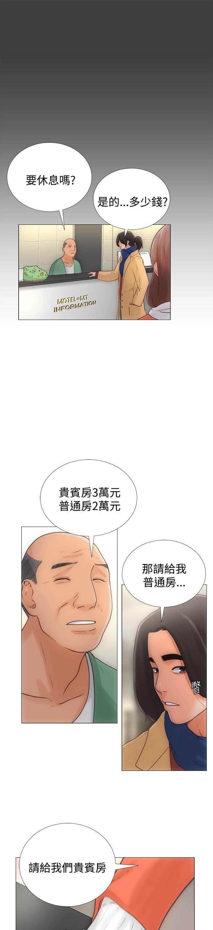 大奥十八景漫画大全 2021最新漫画