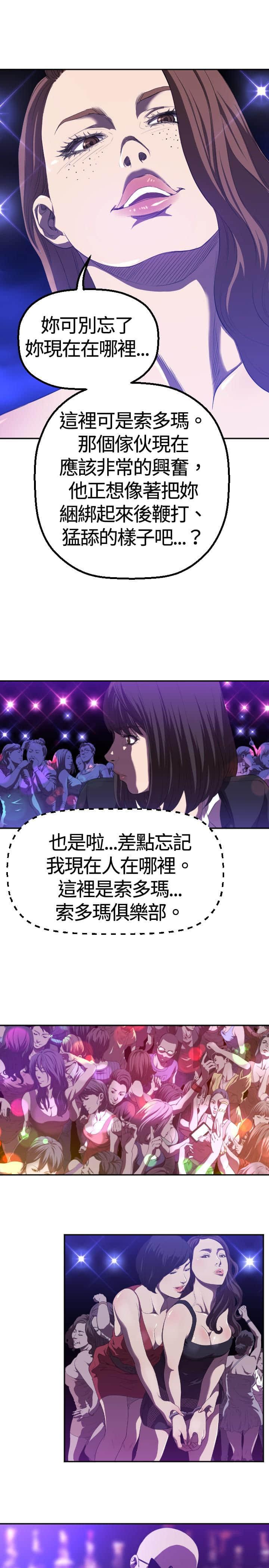 最新漫画更新2021全话完结