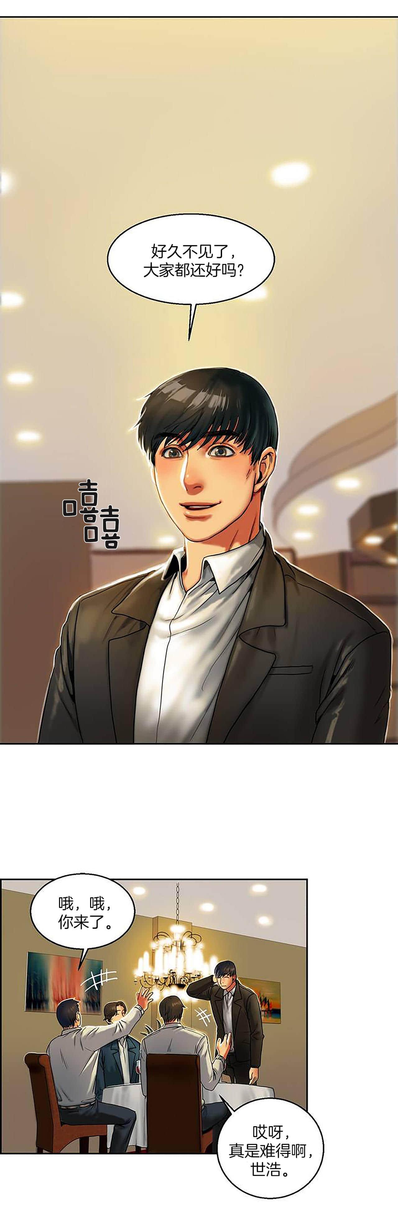 美女喂奶漫画下拉式全彩高清韩漫免费在线阅读