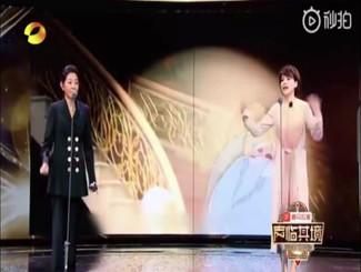 《声临其境2》北京看片 倪萍董卿同框配音令人惊艳
