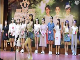2019狐友校花大赛杭州站海选 校花二轮面试才艺视频花絮1