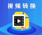 格式工厂app手机版