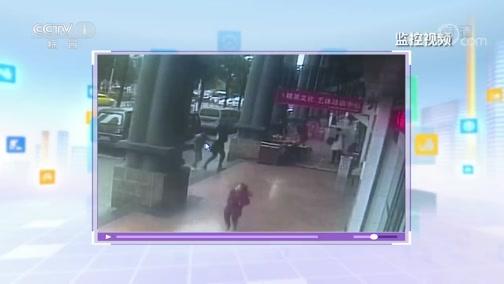 《生活提示》 20200122 手机放外套兜最易被偷