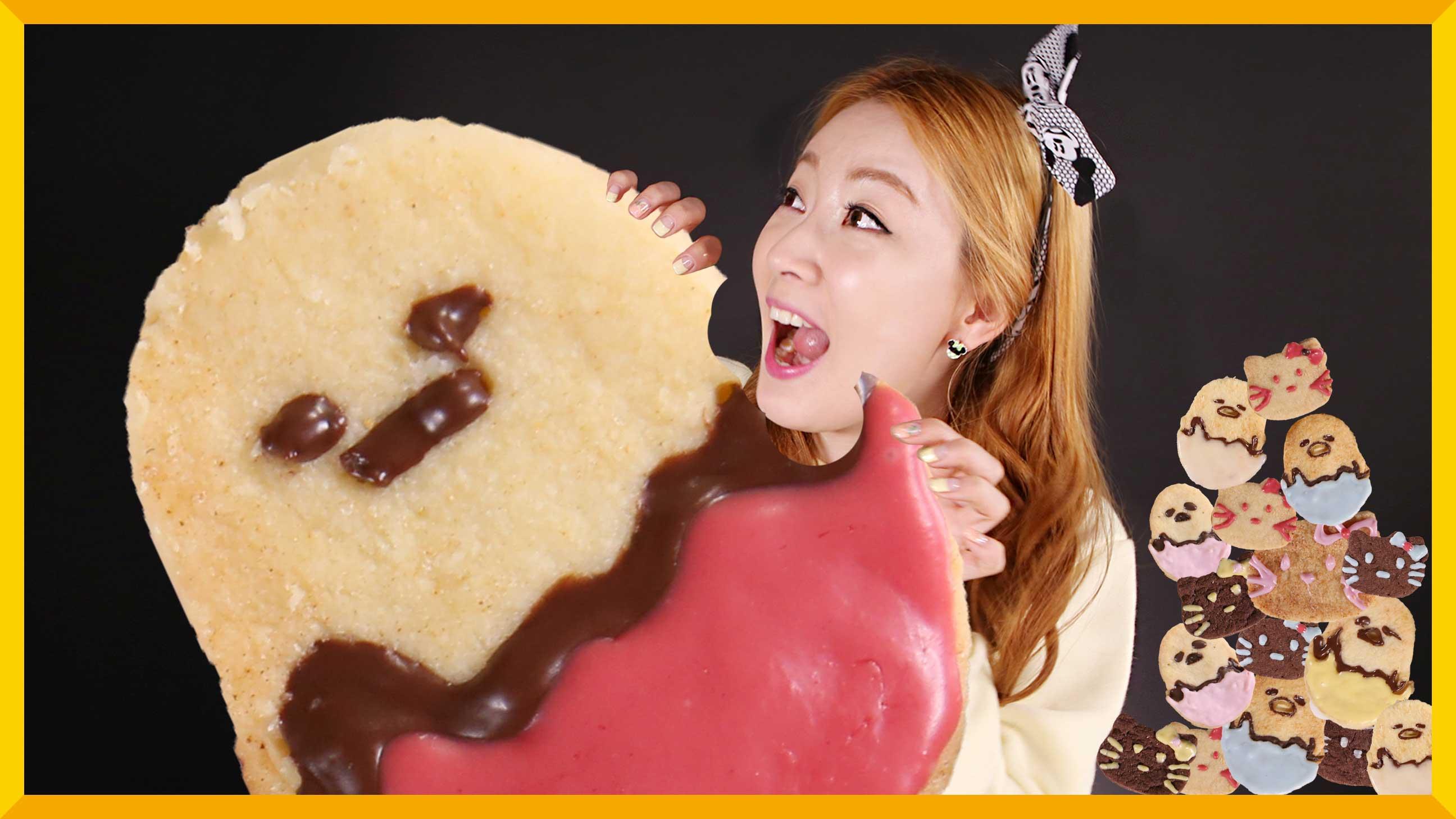 凯蒂猫VS蛋黄哥!谁的曲奇饼干更好吃?| 爱丽和故事  EllieAndStory