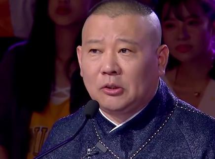 04期:郭德纲爆料陈赫游戏日常