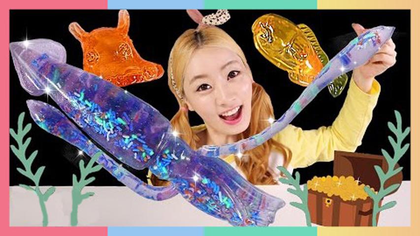 能玩还能吃!DIY超巨大鱿鱼胶皮软糖 | 凯利和玩具朋友们 CarrieAndToys