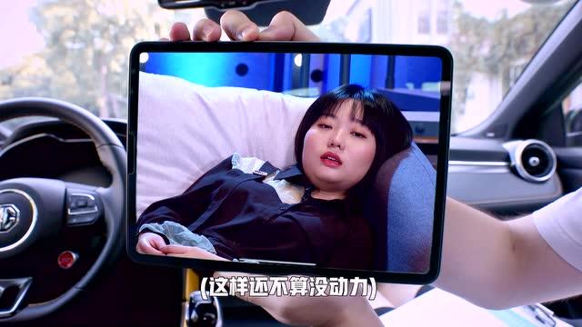 第9期:庞博哽咽发言,李诞落泪