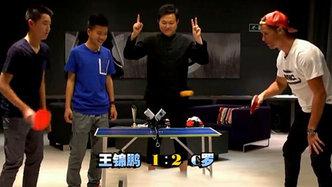 第10期:C罗与绿茵队员玩乒乓球连胜两局