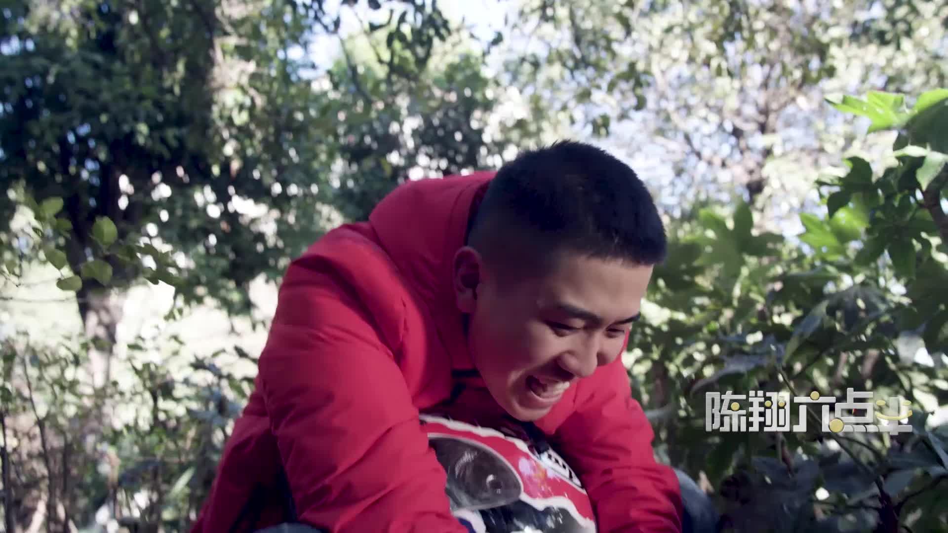《陈翔六点半》第198集 未婚女神被同事造谣,受尽了屈辱!