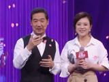 中国新相亲之萌妹腿长貌美赢男嘉宾称赞 女嘉宾年龄大成相亲障碍