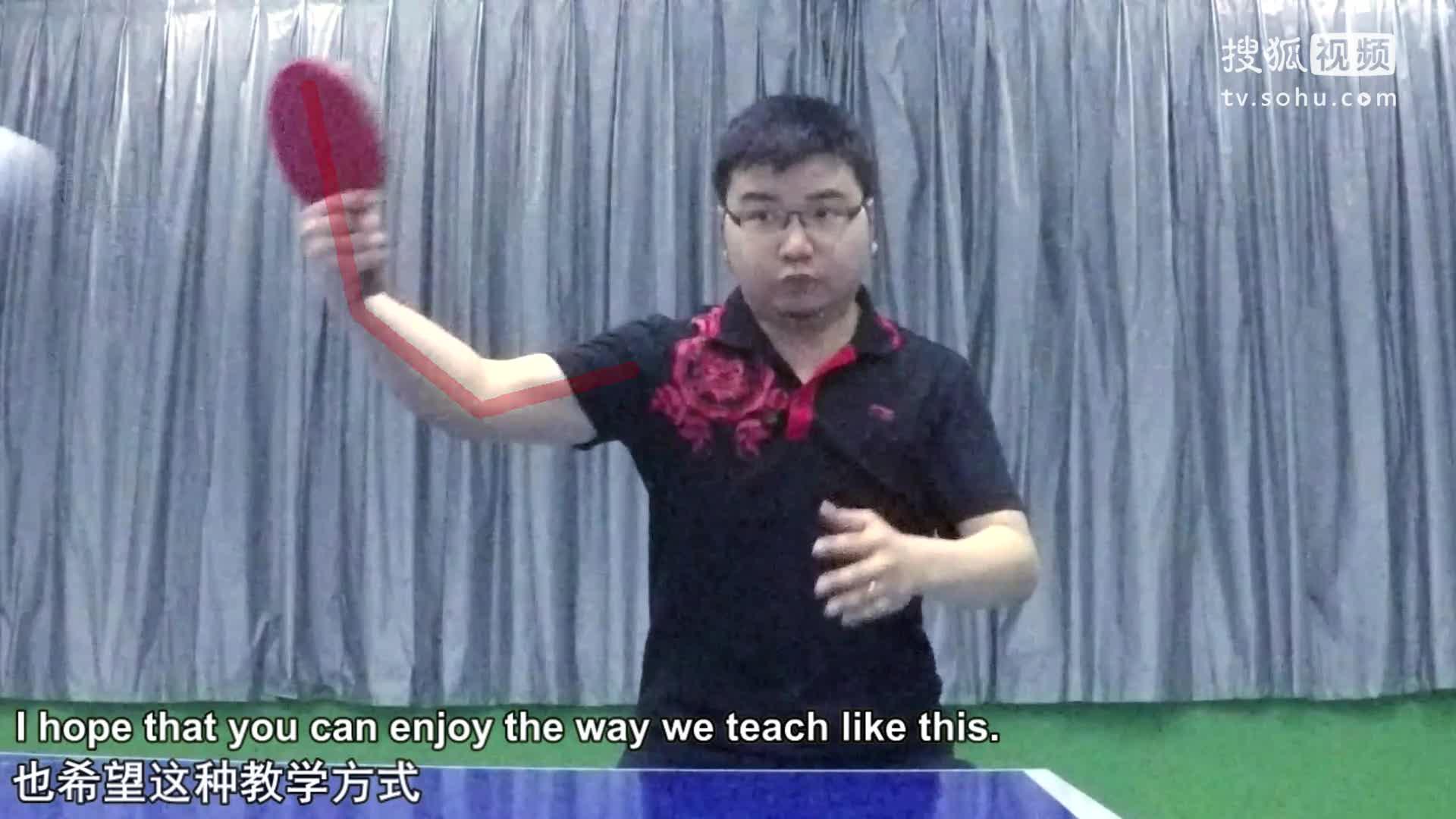 《全民学乒乓横拍篇》第13.2集:反手加转弧圈球全景示范