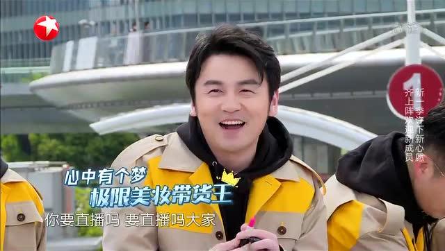 第1期:岳云鹏扮公主热巴被热晕