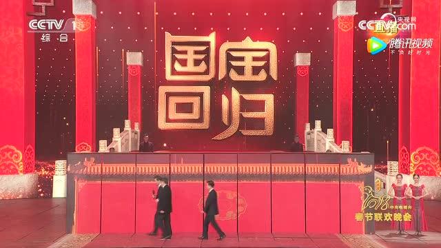 TFBOYS迎新春
