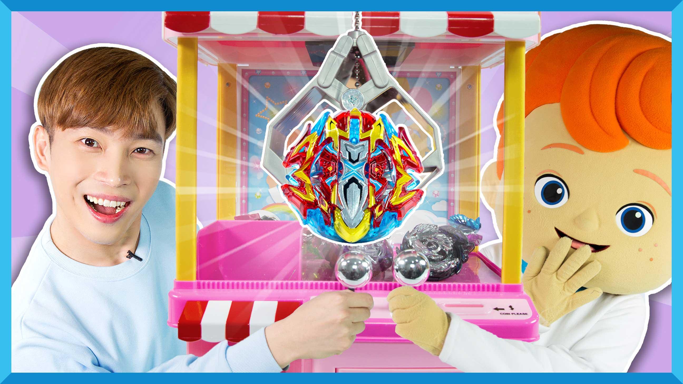 惊喜盒子陀螺抓娃娃机!陀螺斗士的对决 | 凯文和游戏 KevinAndPlay
