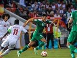 亚洲杯三四名决赛伊拉克23阿联酋 全场回放