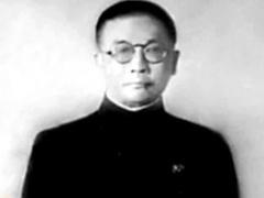 谍战风云:红色特工王李克农