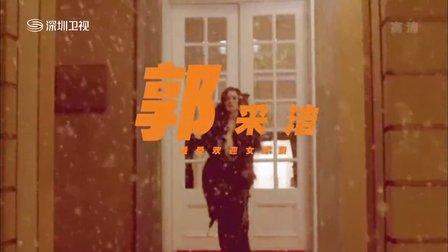 最受欢迎女演员 杨子姍 18
