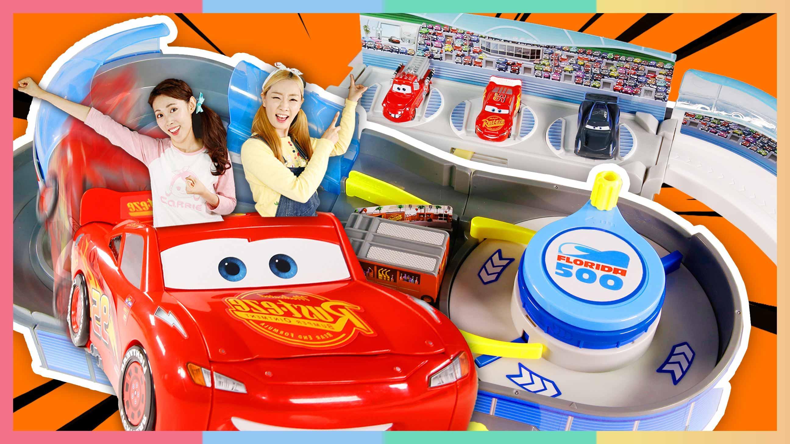 疯狂的旋转小汽车~凯利爱丽争夺最佳赛车手 | 凯利和玩具朋友们 CarrieAndToys