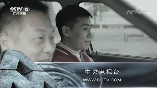 《普法栏目剧》 20190622 学费(上集)