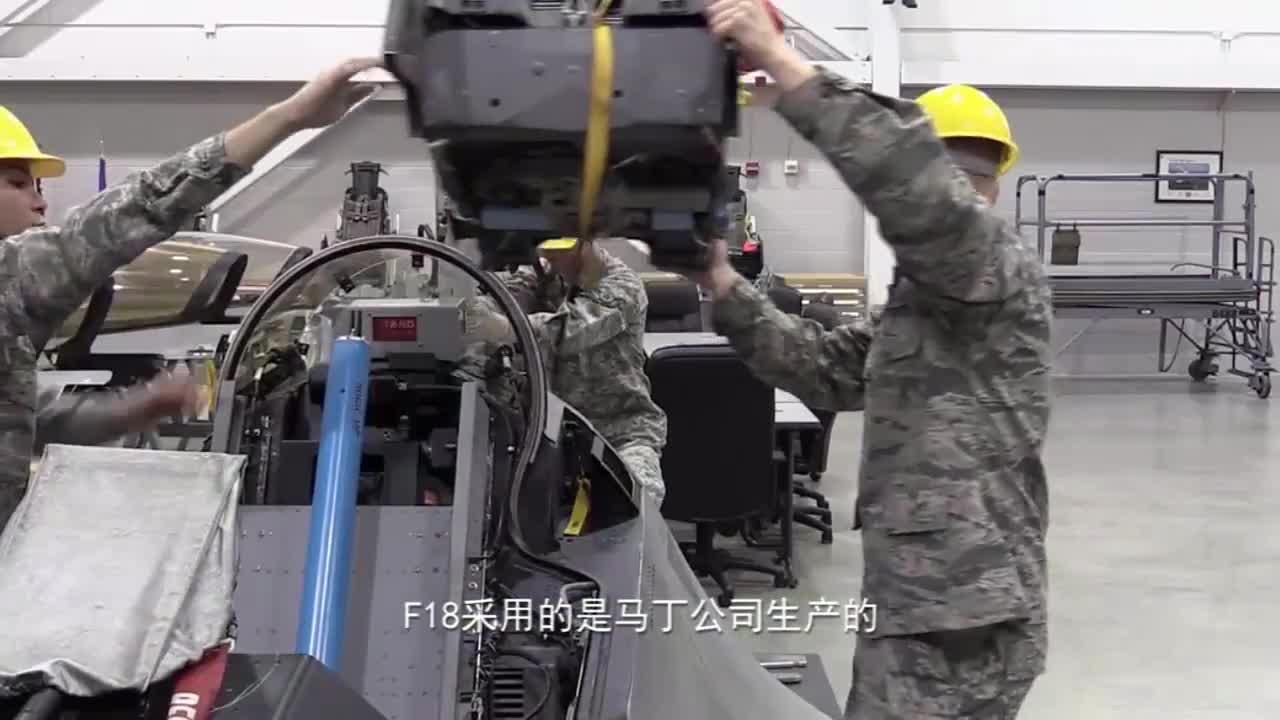 美军发飙了!战机弹射座椅失灵导致2名飞行员遇难,索赔20亿美金